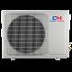 Šilumos siurblio Cooper&Hunter Nordic MULTISPLIT INVERTER CHML-U14RK2 išorinis blokas, šildymo galia 4,4 kW, Šaldymo 4,1 kW Freonas R32