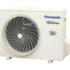 Šilumos siurblio Panasonic Multi SplitINVERTER CU-3Z68TBE išorinis blokas, šildymo galia 8,5 kW, šaldymo 6,8 kW Freonas R32